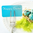 Easter table setting with empty card and Easter eggs, close up — Stock Photo #68615097