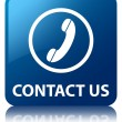 Contact Us (phone icon) glossy blue reflected square button — Stock Photo #56448915