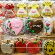 Mothers Day Cookies — Stock Photo #66497133