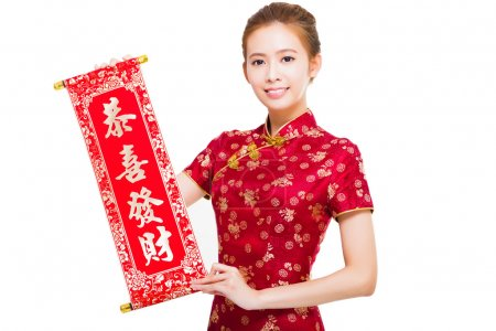 女人抱着一个祝贺卷轴。中国农历新年快乐_高清图片_邑石网