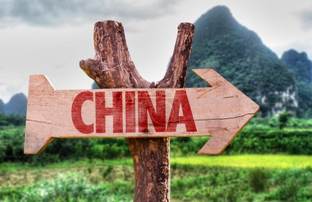 China wooden sign